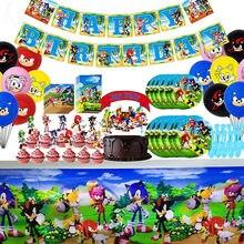 Sonice artigos de mesa descartáveis chuveiro do bebê placas de festa de aniversário bandeiras toppers embalagens balões decoração de festa
