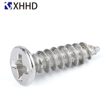 M2 M2.2 M2.3 M2.6 M3 M4 Flat head Self Tapping Screw Phillips Cross Recessed Metric Thread Countersunk Bolt ISteel Nickel Plated
