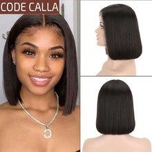 4*4 Lace Closure Short Bob Human Hair Wigs for Black Women Glueless Pre-Plucked Brazilian Straigh Bob Wig Blunt Cut Remy Hair Wg