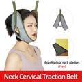 1 шт. медицинский пояс для шейного отдела позвоночника, восстановление здоровья, растягивающиеся фиксирующие ремни для шеи для взрослых и д...