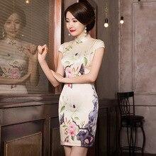 2019 begrenzte Gedruckt Seide Qipao Kleid Hersteller, Um Alte Weisen Von Kultivieren Moral EINE Kurze Absatz Unternimmt