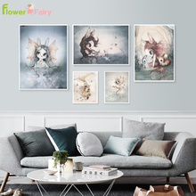 Nursery Prints Wall Art Canvas Painting Cartoon Nordic Poster Kids Gift Pictures For Living Room Baby Decor Unframed