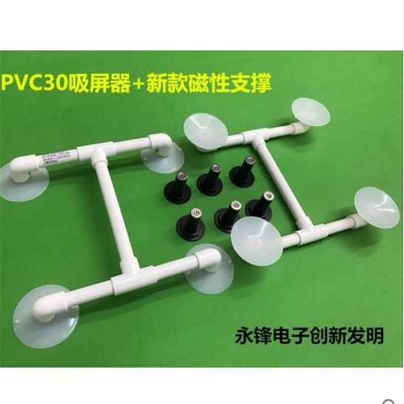 TV repair tools protect screen maintenance split screen sucker suction screen support holder television screen remove