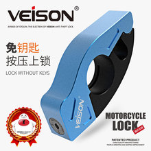 Motorcycle Handlebar Lock Grip Security Safety Lock Moto Grip Locks Fit Scooter Throttle lock Theft Protection Locks Accessories