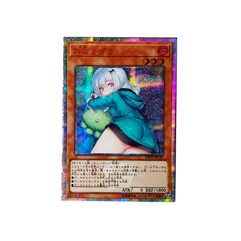 Yu Gi Oh Erogan A Teacher And Spring Yarn Fog Colorful Version Toy Leisure Series Game Anime Collection Card