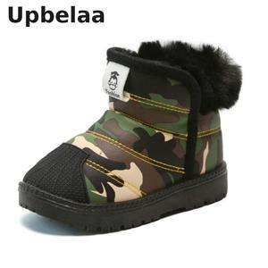 Winter Kids Shoes For Boys Snow Boots Warm Plush Fashion Camouflage Children Ankle Boots PU Waterroof Baby Girls Boots Antiskid(China)