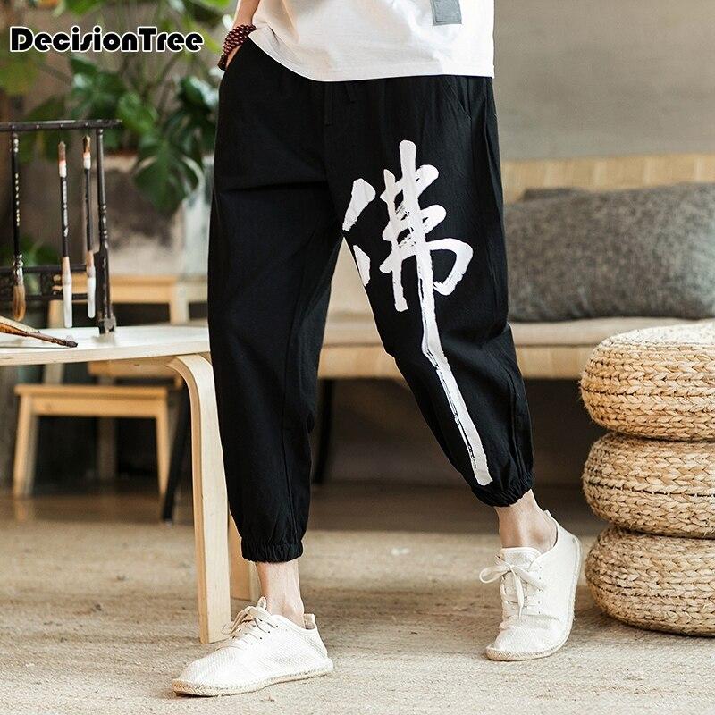2021 print logo gyms men joggers casual men sweatpants joggers pantalon homme trousers sporting clothing bodybuild