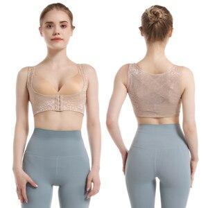 Image 5 - Ультра тонкий прямой ремешок Qiao Коррекция груди Поддержка взрослых женщин невидимая коррекция одежды для получения порока груди артифа
