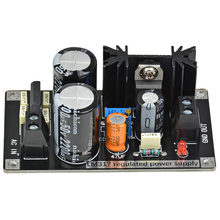 LM317 Adjustable Regulated Power Supply Board AC to DC Adjustable Linear Regulator with Rectifier Filter Board(China)