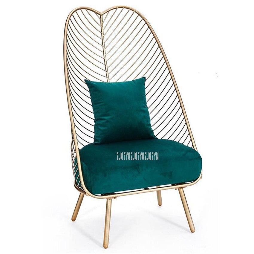 55520 Modern Simple Creative Iron Chair Metal Frame Iron Leisure Chair Household Living Room Lazy Single Study Balcony Golden Ch