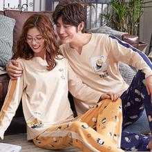 Winter Warm Lovers Pajamas Ladies Long Sleeve Cotton Sweet and Lovely Cartoon Summer Men All Cotton Home Wear Suit Plus Size