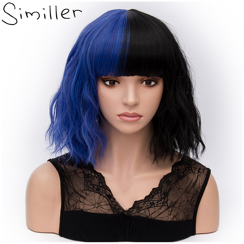 Similler Women Cosplay Wigs Synthetic Hair Heat Resistance Short Curly Wig Blue Black Ombre Colors Two Tones image