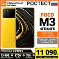 Смартфон POCO M3 4 + 64ГБ RU,[Ростест, Доставка от 2 дня, Официальная гарантия]