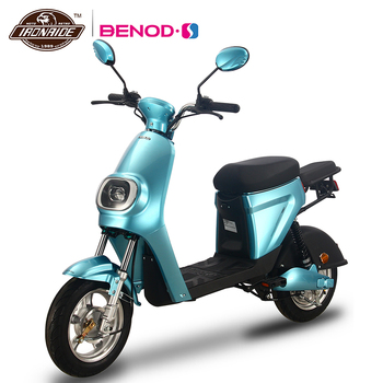 BENOD Electric Motorcycle Lithium Battery Scooter Environmental Protection Electric Bicycle Off-road Motor for Women 1