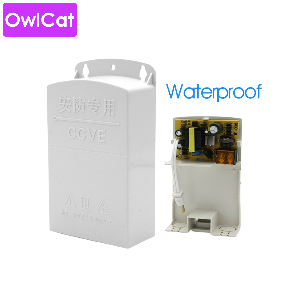 OwlCat CCVE White AC-DC Adapter AC 100-240V to DC 12V 2 5A Outdoor Waterproof CCTV Power Supply for CCTV IP Cameras