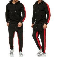 Мужской тренировочный костюм новый мода тенденция высокое качество мужская свободного покроя тонкий хип-хоп с капюшоном лоскутное спортивные костюмы