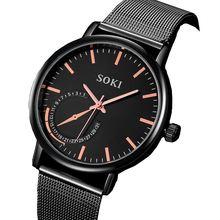 2020 Мужские часы Роскошные ультра тонкие из нержавеющей стали