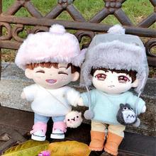 20 см Кукла костюм ушанка шапка авиатора зимняя шапка бомбер для KPOP EXO плюшевые куклы мягкие куклы аксессуары