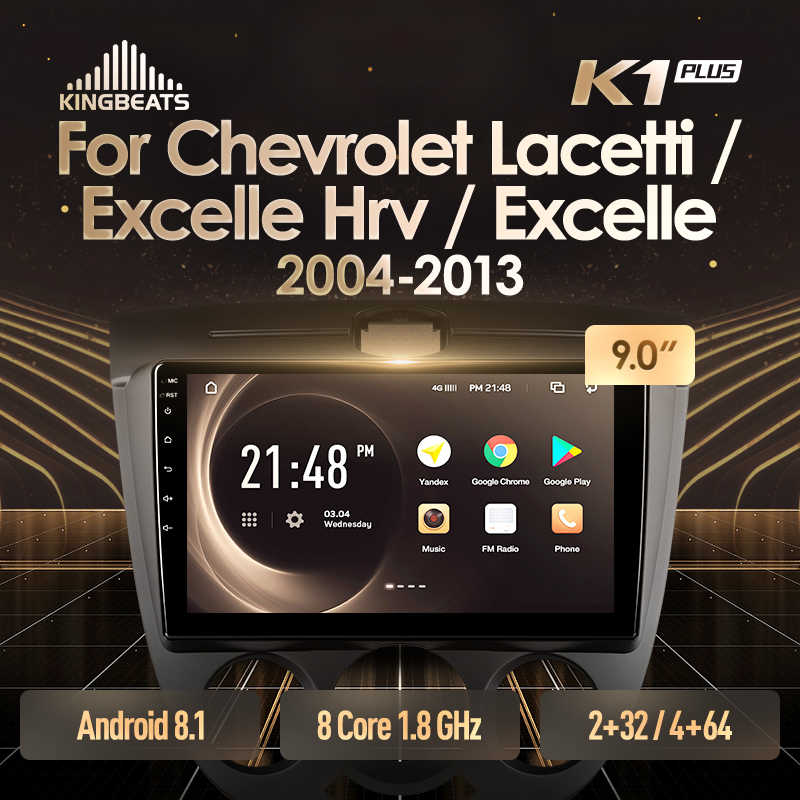 Kingbeats Android 8.1 4G Mobil Radio Pemutar Video Multimedia Gps Navigasi untuk Chevrolet Lacetti J200 Excelle Buick HRV 2004 2013