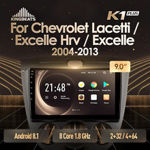 KingBeats Android 8.1 4G Mobil Radio Pemutar Video Multimedia GPS Navigasi untuk Chevrolet Lacetti J200 Excelle BUICK Hrv 2004 2013(China)