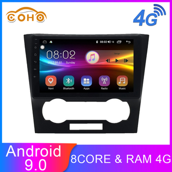 Android 9.0 4+64G 8-core 1 din Car radio audio multimidia gps for 2007-2012 Chevrolet Epica