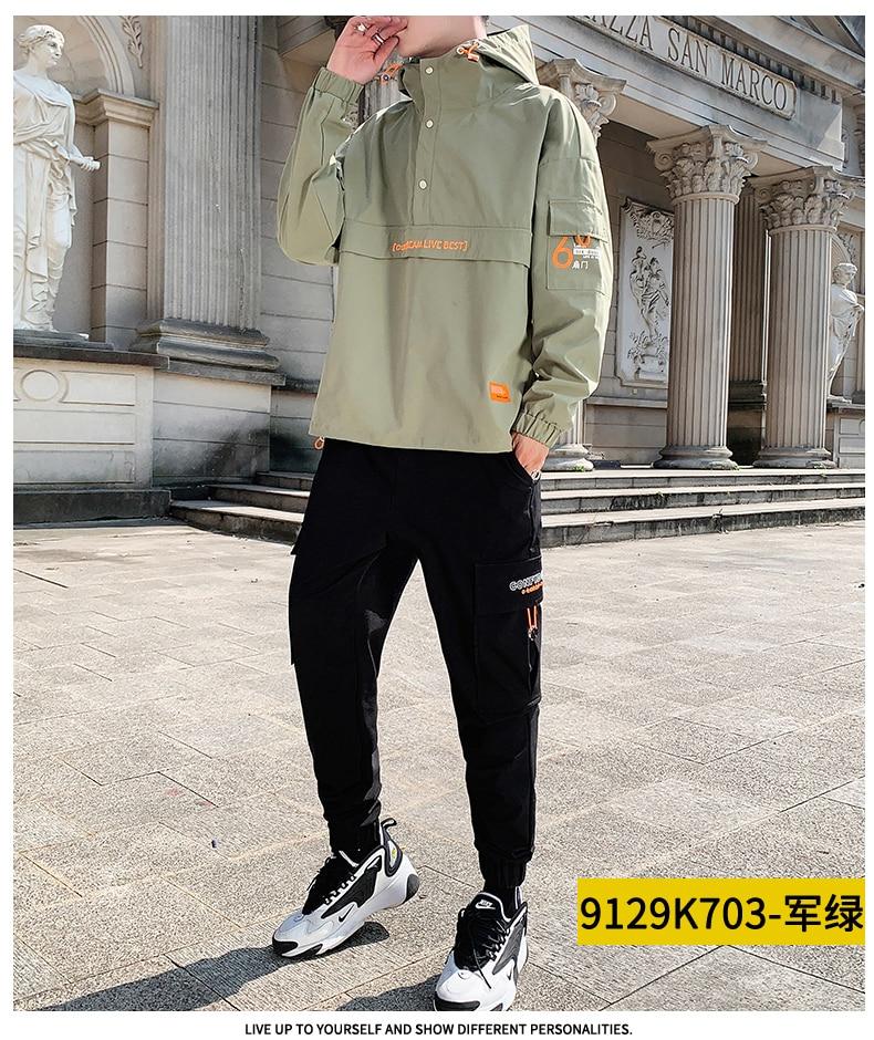 Men Hoodies Tracksuit With Pockets Autumn Casual Plain Waterproof Tracksuit For Gym Windbreaker Set Pants Sweatshirt Male HH50TZ