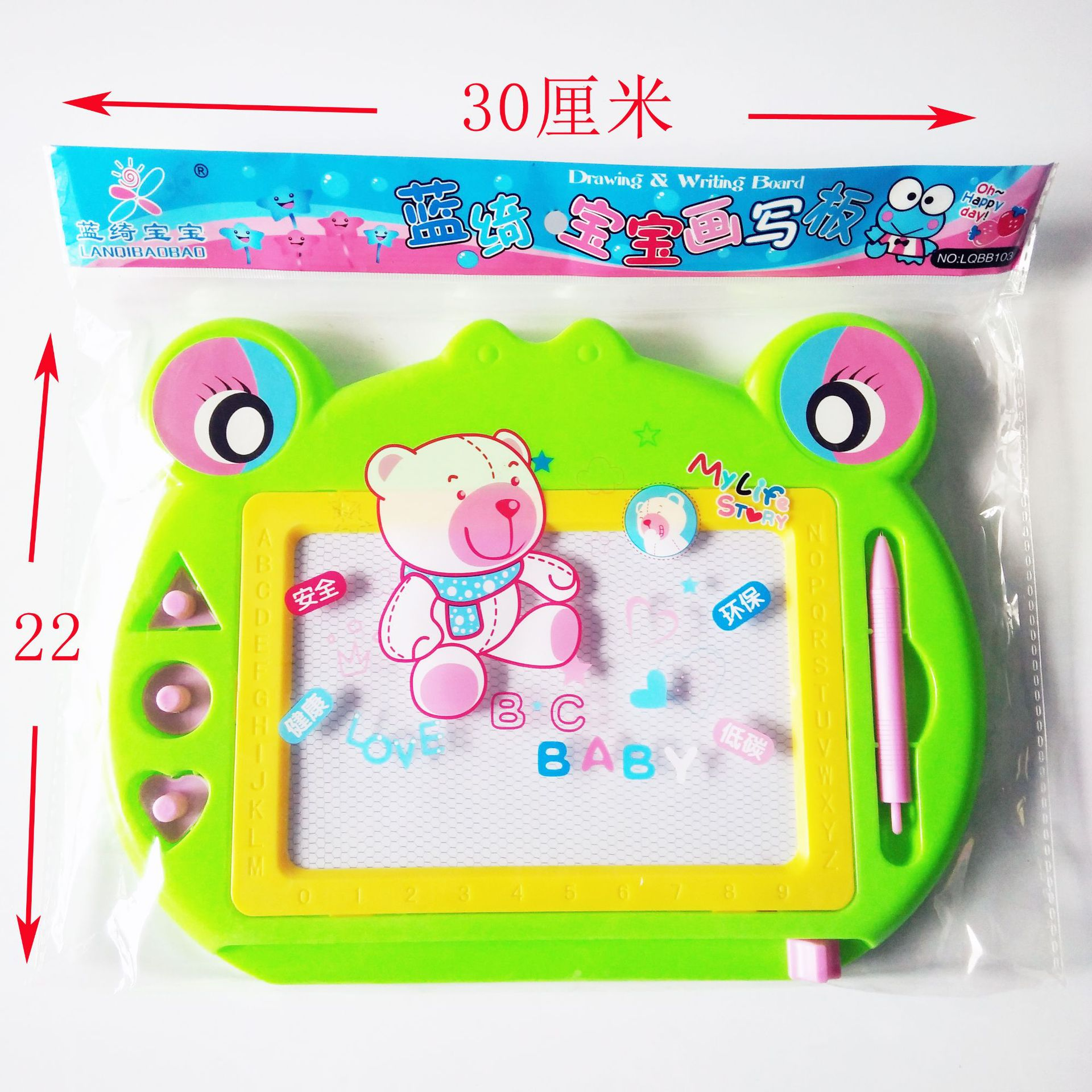 Children Color Magnetic Drawing Board Plastic Doing Homework Drawing Board Educational CHILDREN'S Toy Five Yuan