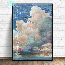 Spirited Away plakat na ścianę Art studio ghibli hayao miyazaki japonia Anime obraz na płótnie plakaty i druki do pokoju Home Decor(China)