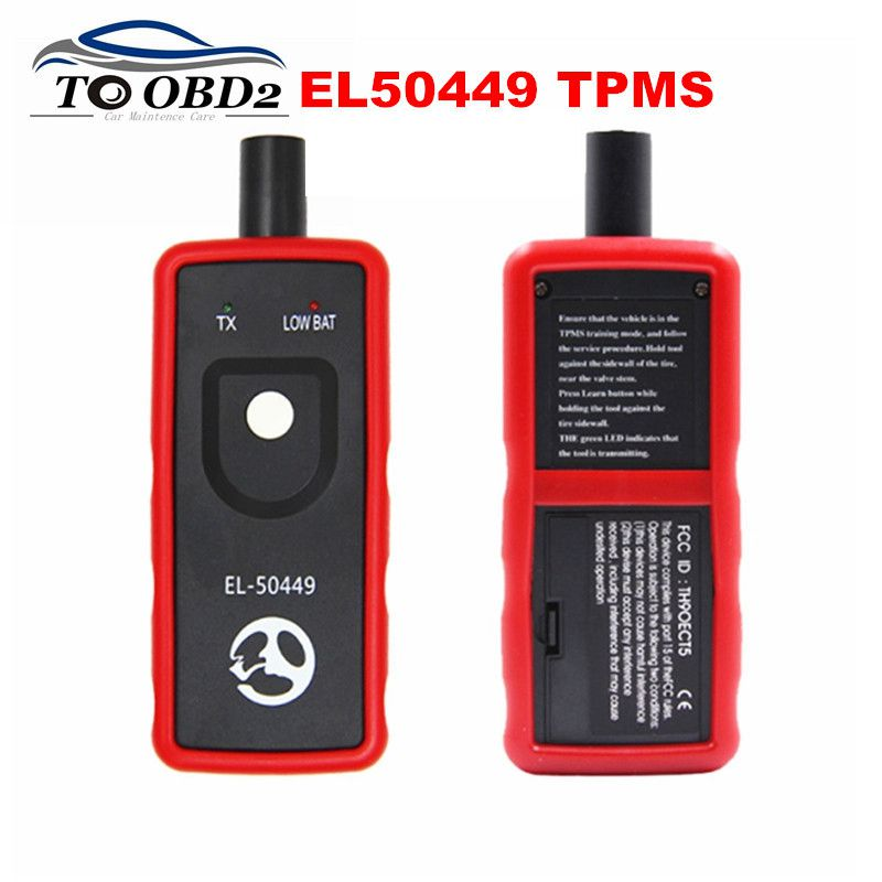 EL50449 For FORD TPMS Automotive Tool Tire Pressure Monitor Sensor Reset Tool EL 50449 Tpms For Ford Vehicles Free Shipping