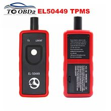 EL50449 For FORD TPMS Automotive Tool Tire Pressure Monitor Sensor Reset Tool EL