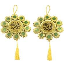 EID Mubarak Hängen Ornament Anhänger DIY Handwerk Muslim Startseite Ramadan Decor Islamischen Festival Event Party Favor