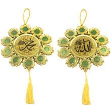 EID Mubarak Hanging Ornament Pendant DIY Craft Muslim Home Ramadan Decor Islamic Festival Event Party Favor