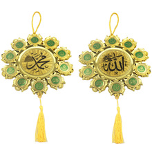 Eid Mubarak Opknoping Ornament Hanger Diy Craft Moslim Thuis Ramadan Decor Islamitische Festival Event Partij Gunst
