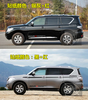Car Sticker Door Body Exterior Decoration For Nissan Patrol Y61 Y62