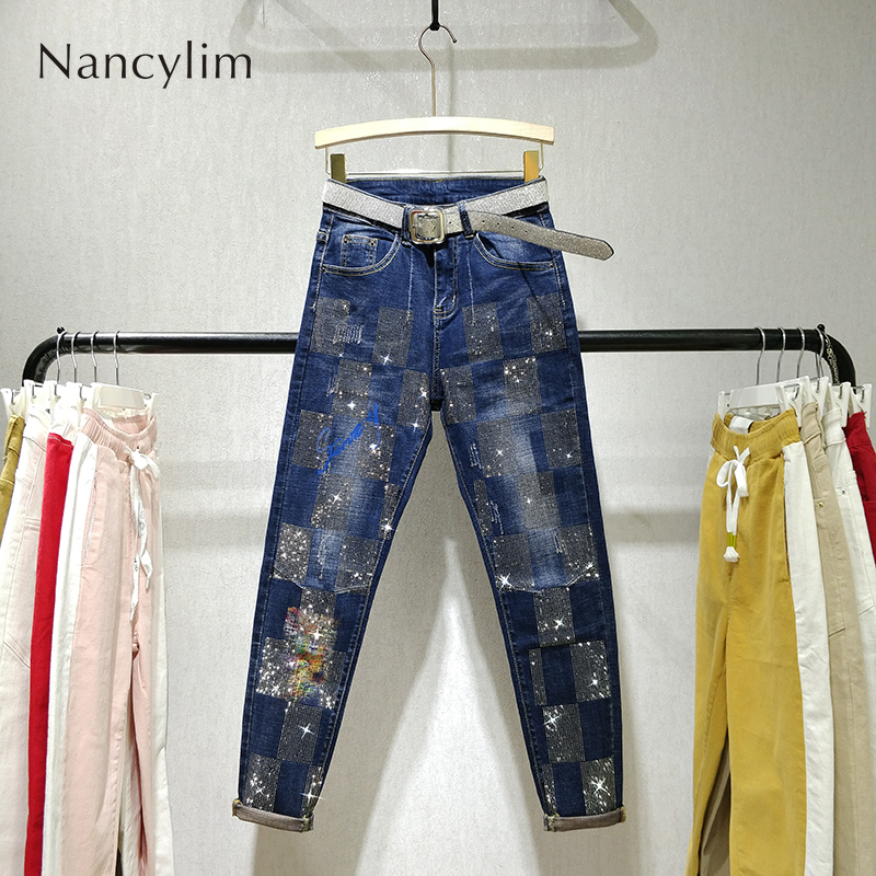 Plus Size Hot Drill Jeans Women's Fall New Pants Loose Slim Harun Pants Female Lady Streetwear Holes Diamond Jeans Trousers