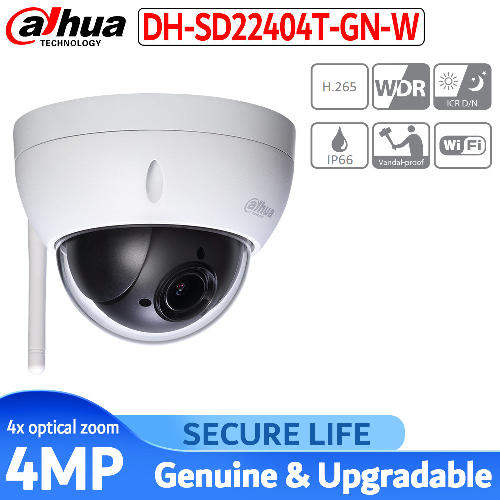DHL Original dahua english SD22404T-GN-W WiFI IP 4MP HD Network Mini PTZ Dome 4x optical zoom wireless IP CCTV Camera with logo