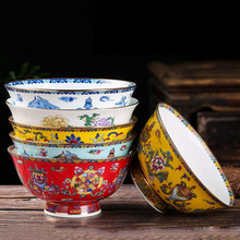 6 inch Jingdezhen Handmade Ceramic Ramen Soup Bowl Chinese Luxury Bone china Rice Bowls Food Mixing Container Kitchen Tableware 5 6 8 inch japanese cherry blossom ceramic ramen bowl large instant noodle rice soup salad bowl container porcelain tableware