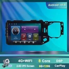 Автомобильный мультимедийный плеер oknavi 2 din android 90 для