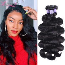 Longqi Hair Extension 1 3 4 Bundles Brazilian Body Wave Bundles Natural Black Remy Human Hair Weave 8 - 30 Inch Bundles Deal(China)
