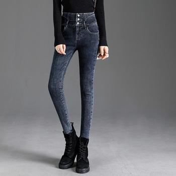 Dżinsy damskie moda wysokiej talii dżinsy czarne niebieskie dżinsy damskie wysokie elastyczne Oversize dżinsy damskie spodnie dżinsowe damskie obcisłe dżinsy rurki tanie i dobre opinie NoEnName_Null COTTON Pełnej długości jeans for women Wysoka Przycisk fly Kieszenie Myte Na co dzień Zmiękczania Ołówek spodnie