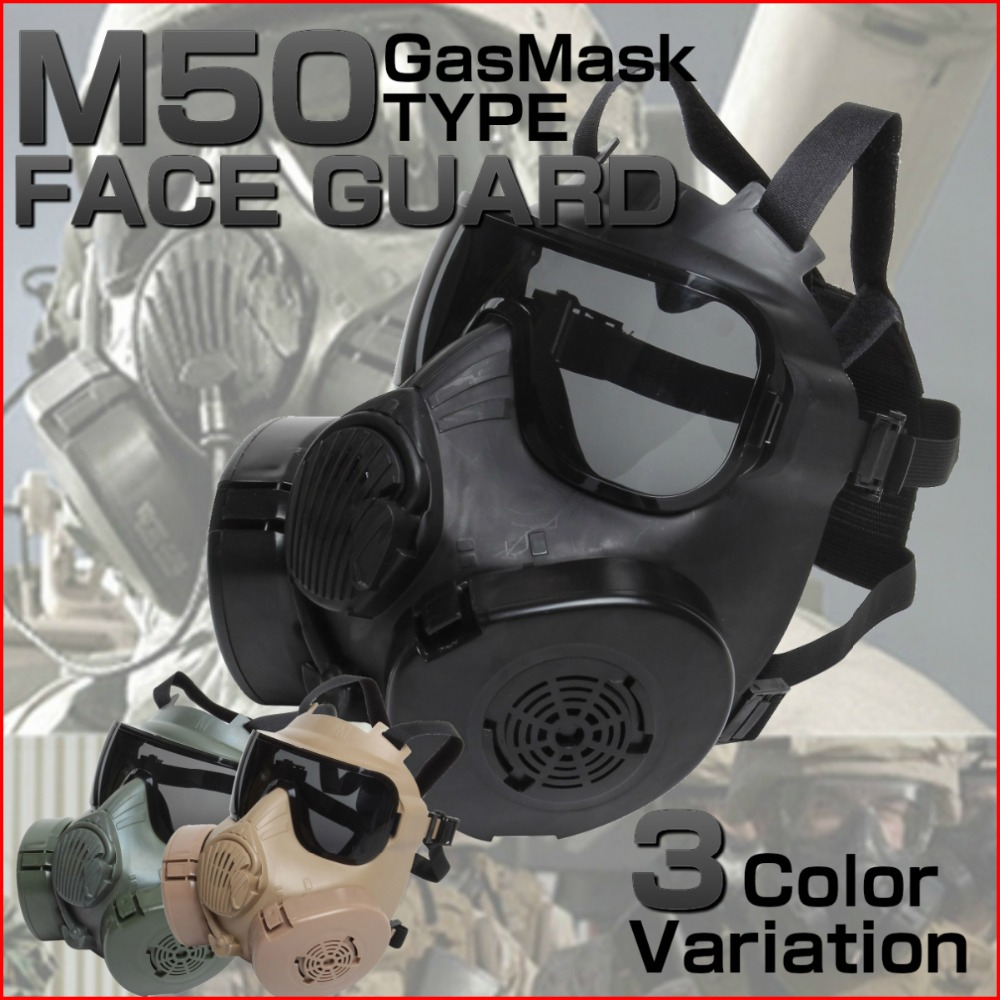 Military Army M50 Full Face Gas Mask With Fan Skull Cosplay Wargame Tactical Airsoft Paintball Masks