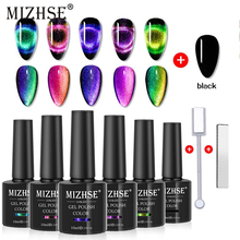 MIZHSE 9D Galaxy Cat Eye Nail Gel Set  Magnetic Gel Nail Polish Long Lasting Shining10ml Cat Eye Soak Off UV LED Nails Varnish