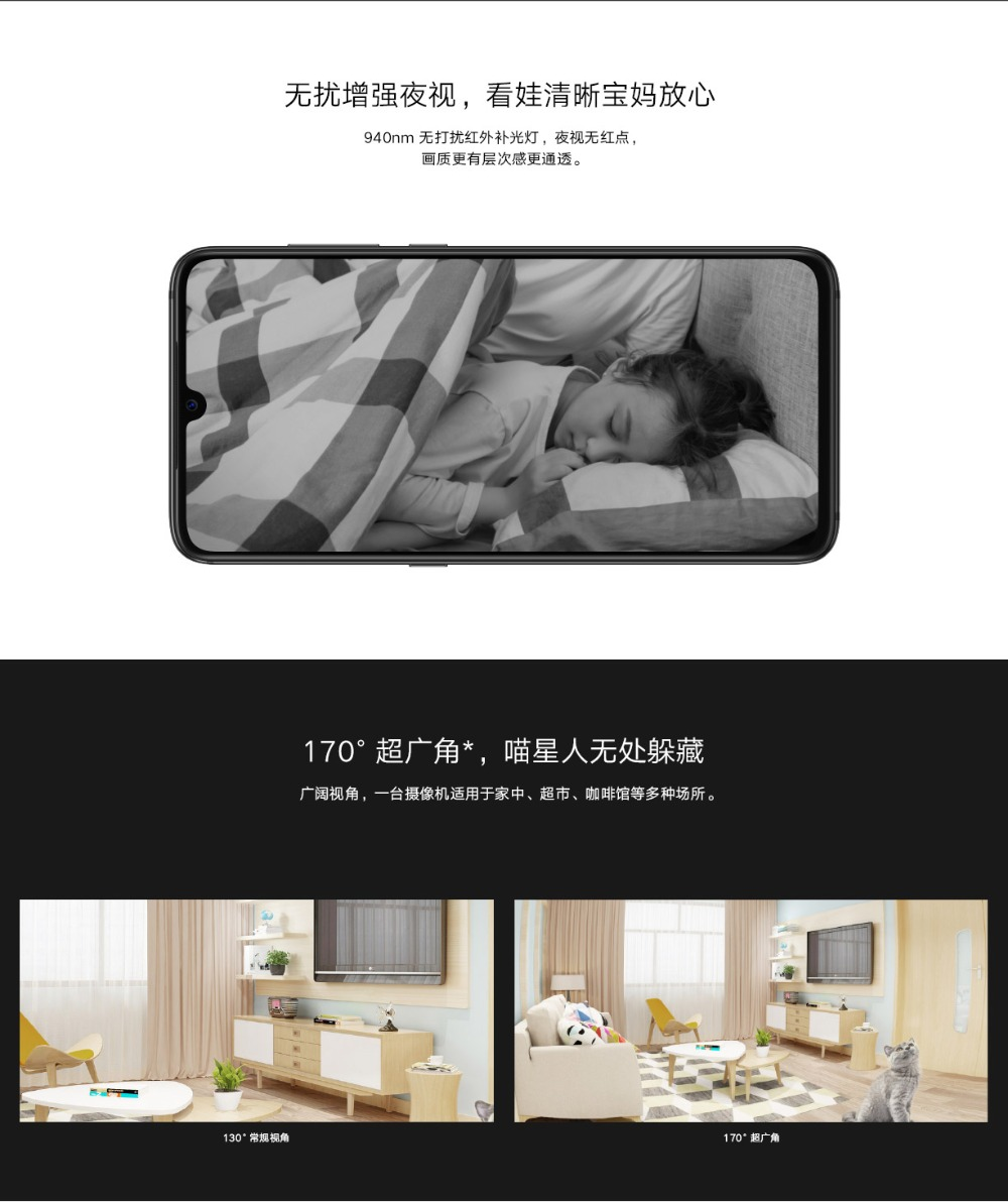 Newest Xiaomi Mijia Smart Camera  (7)
