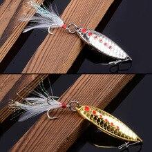 Fishing lures Metal Spinner Spoon Fishing Lure 2g-20g Gold Silver Rotating Hard Baits Treble Hook Carp Fishing Soft lure Tackle