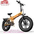 Elektrische Fiets 20*4.0 Inch Aluminium Opvouwbare Elektrische Fiets 48V12A 500W 40 Km/h 7Speed Krachtige Fat Tire fiets Berg Sneeuw Ebike