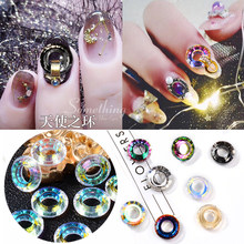 Hot 5pcs Pretty Nail Jewelry Nail Diamond High-grade Crystal Angel Ring Round Circle Crystal Jewelry For Nail Art Decoration(China)