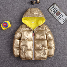 Girls Winter Coat 2019 Autumn Kids Down Jacket Costume Toddler Boys Parka Silver Pink Hooded Children Winter Coat 2 4 6 7 8 year winter gold jacket for girls 3 4 5 6 7 8 years fashion camouflage coat boys casual kids outerwear cool autumn red parka children