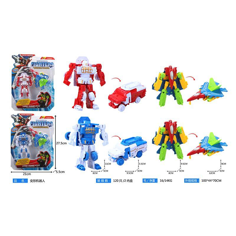 Deformation Robot Car Transformation Toy Children'S Educational Transformer Toy Square Stall Hot Selling
