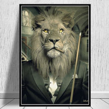 Картина на холсте с изображением курительного льва короля и