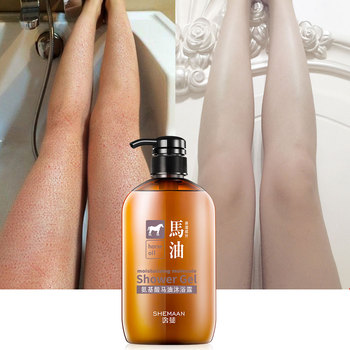 600ml Amino Acid Horse Oil Shower Gel Moisturizing Body Wash Deep Cleaning Skin Whitening Shower Gel Bath Body Lotion Skin Care 1